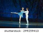 Small photo of DNIPROPETROVSK, UKRAINE - JUNE 27, 2015: Dancers Julia Zakharenko and Alex Belan perform The Adagio Nino Rota at State Opera and Ballet Theatre.