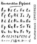 set of hand drawn vector... | Shutterstock .eps vector #299559833