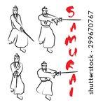 japanese samurai drawing brush... | Shutterstock .eps vector #299670767