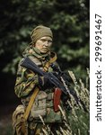 Small photo of russian paratrooper airborne infantry in the forest