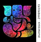 ganesha   colorful polygon art | Shutterstock .eps vector #299890193