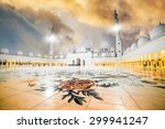 the courtyard of sheikh zayed... | Shutterstock . vector #299941247