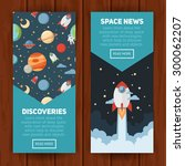 space theme banners and cards... | Shutterstock .eps vector #300062207