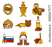 set of hand drawn objects on... | Shutterstock .eps vector #300067577