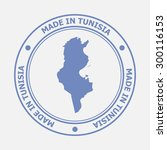 made in tunisia seal. sign of...   Shutterstock .eps vector #300116153