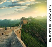 the majestic great wall ... | Shutterstock . vector #300142673