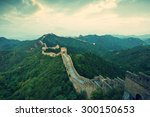 the majestic great wall ... | Shutterstock . vector #300150653