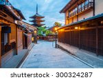 Japanese Pagoda And Old House...