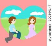 man walk through loveland find... | Shutterstock .eps vector #300344147