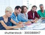 portrait of creative business... | Shutterstock . vector #300388847