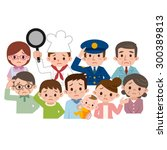 people of various occupations... | Shutterstock .eps vector #300389813