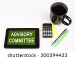 business term   business phrase ... | Shutterstock . vector #300394433