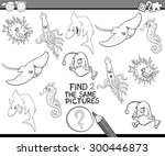 black and white cartoon... | Shutterstock . vector #300446873