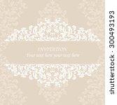 beige elegant invitation.... | Shutterstock .eps vector #300493193