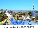 park guell by architect antoni... | Shutterstock . vector #300560177