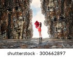 woman looking at the end of the ... | Shutterstock . vector #300662897