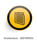 document icon on yellow button...
