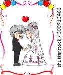 wedding anniversary   Shutterstock .eps vector #300913463
