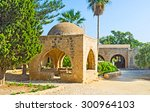The Ancient Monastery Yard Wit...