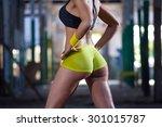 fitness girl butt and backs | Shutterstock . vector #301015787