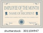 employee of the month... | Shutterstock .eps vector #301104947