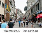 montreal  canada   may 29  2015 ... | Shutterstock . vector #301134653