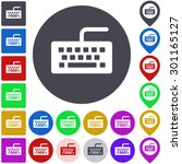 color keyboard icon  button ...
