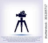 video camera icon | Shutterstock .eps vector #301205717
