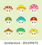 cute mushroom character vector | Shutterstock .eps vector #301249673