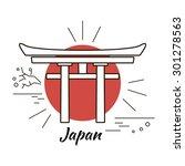 japan gate   traditional... | Shutterstock .eps vector #301278563