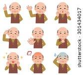 set of senior man facial... | Shutterstock .eps vector #301434017