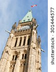 Small photo of Tower of Victory and Peace of the Parliament of Canada in Ottawa in gothic style and national flag.