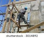 construction site | Shutterstock . vector #3014892