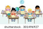 pupils of elementary school  | Shutterstock .eps vector #301496927