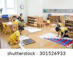 hanoi  vietnam  december 16 ...   Shutterstock . vector #301526933