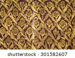 some of the stucco pattern... | Shutterstock . vector #301582607