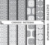 chinese vector pattern pattern...   Shutterstock .eps vector #301621343