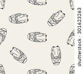 arabian doodle seamless pattern ... | Shutterstock . vector #301623263