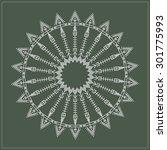 religion  philosophy ... | Shutterstock .eps vector #301775993