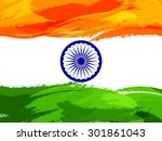 india happy independence day... | Shutterstock .eps vector #301861043