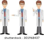 doctor | Shutterstock .eps vector #301968437