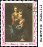 Small photo of ECUADOR - CIRCA 1967: A stamp printed in the ECUADOR, shows Madonna painted by Albrecht Durer, circa 1967