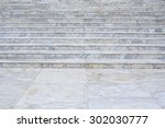Marble Stairs Background Texture