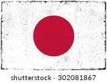 grunge japan flag.japanese flag ... | Shutterstock .eps vector #302081867