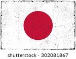 grunge japan flag.japanese flag ... | Shutterstock .eps vector #302081867