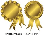 golden banners with ribbons on... | Shutterstock . vector #30211144