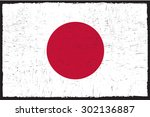 grunge japan flag.japanese flag ... | Shutterstock .eps vector #302136887
