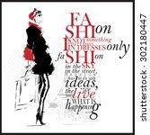 fashion illustration  woman...   Shutterstock .eps vector #302180447