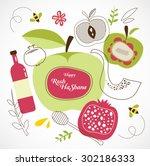 rosh hashanah  jewish holiday  ... | Shutterstock .eps vector #302186333