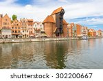 gdansk  poland   july 22  2015  ... | Shutterstock . vector #302200667